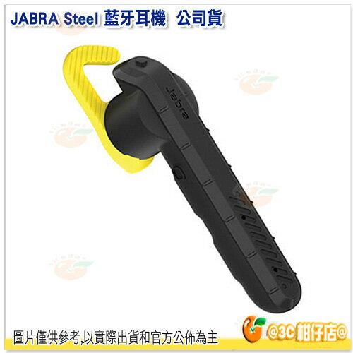 可 JABRA Steel 藍牙耳機 貨 雙待機 NFC 支援A2DP Dolby音效