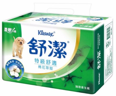 【舒潔】棉花萃取衛生紙90抽x8包x2串/舒潔衛生紙/限量搶購/免運