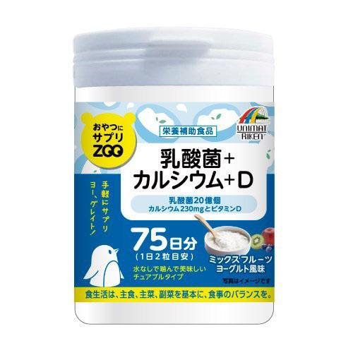 ZOO乳酸菌+鈣+ D 75日份
