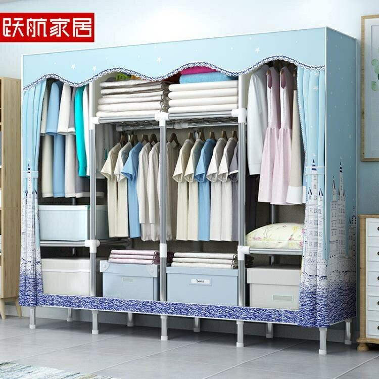 衣櫃 衣架  簡易衣櫃布藝鋼架加粗加固布衣櫃簡約現代經濟型組裝衣櫥收納櫃子!~`