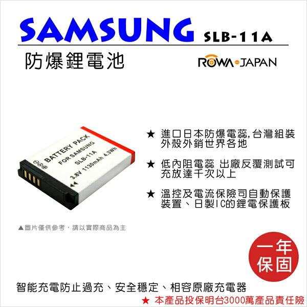 攝彩@樂華FOR三星SLB-11A相機電池鋰電池防爆原廠充電器可充保固一年