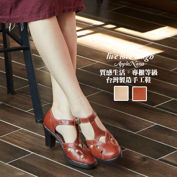 日系完美修飾T字線條鏤空氣墊高跟鞋【QTN1021580】AppleNana蘋果奈奈 0