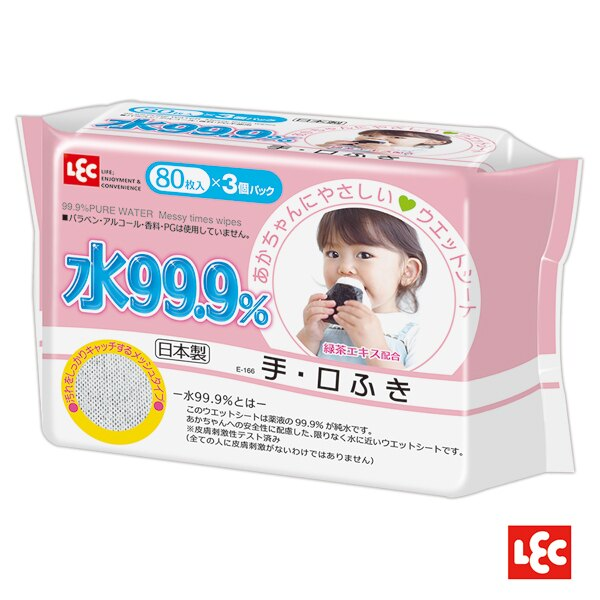 ★衛立兒生活館★LEC I-PLUS 純水99.9%手口專用濕紙巾/濕巾(80 抽x3入)日本製