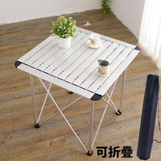 摺疊桌 野餐桌 露營折疊桌 TRENY 鋁合金蛋捲桌【YV5155】快樂生活網
