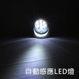 感應燈 360度旋轉調整 LED壁燈 照明燈 小夜燈【SV5227】快樂生活網