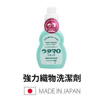洗衣精 洗衣劑 日本製 日本東邦????強力織物洗潔劑 【SV5328】快樂生活網