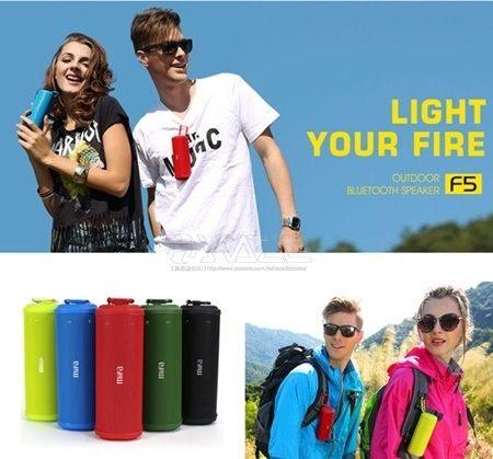 <br/><br/>  MiFa F5 隨身無線藍芽MP3喇叭 紅 行動藍牙音響 【SV7375】 快樂生活網<br/><br/>