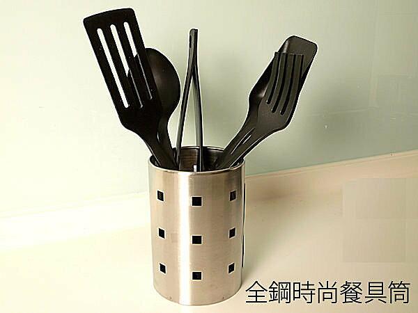 御膳坊全鋼時尚餐具筒 收納盒 廚房收納 餐廳收納 餐廚 廚具 餐具 【SV3220】快樂生活網