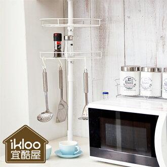 廚房收納架 掛勾 頂天立地架【YV4684】快樂生活網