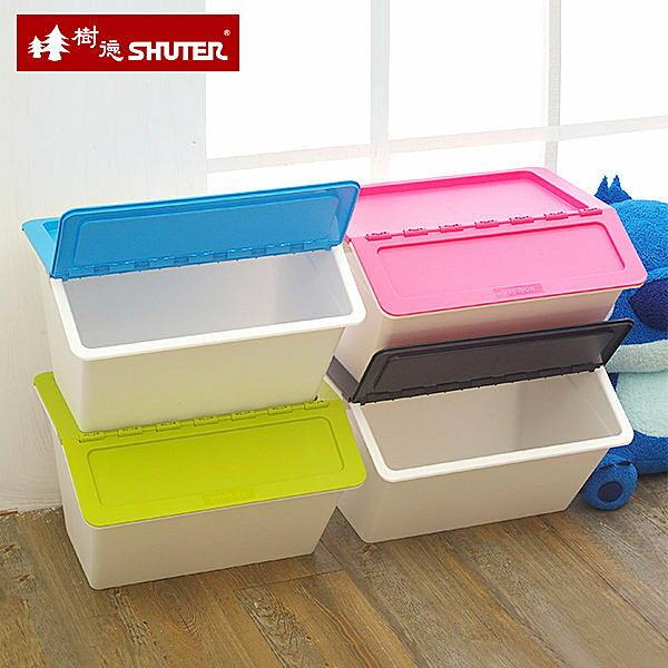 樹德大嘴鳥收納箱 資源回收箱 組合玩具收納箱 雜物雜誌小物客廳收納 【YV4001】