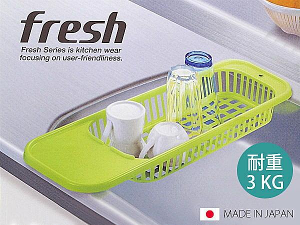 瀝水籃 水漕瀝水架 杯架 碗盤架 筷架 日本製 廚房收納【YV3519】快樂生活網