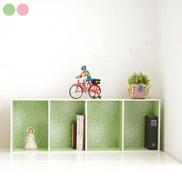 水漾四層收納櫃 台灣製 書櫃書架 展示架置物櫃 組合文件櫃《YV8628》快樂生活網