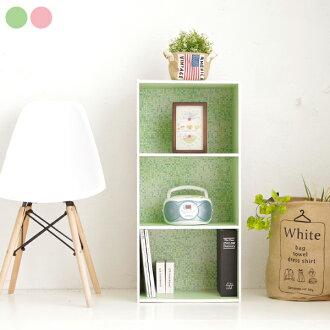 台灣製 水漾三層收納櫃 書櫃 三格書架 展示置物床頭櫃 《YV8629》快樂生活網