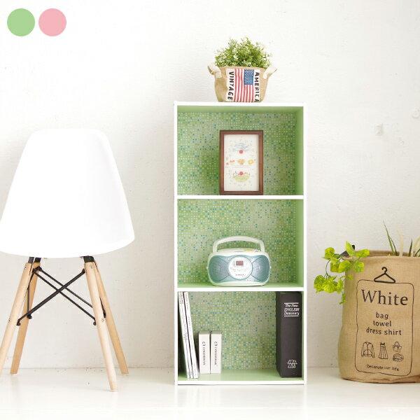 快樂生活網:台灣製水漾三層收納櫃書櫃三格書架展示置物床頭櫃《YV8629》快樂生活網
