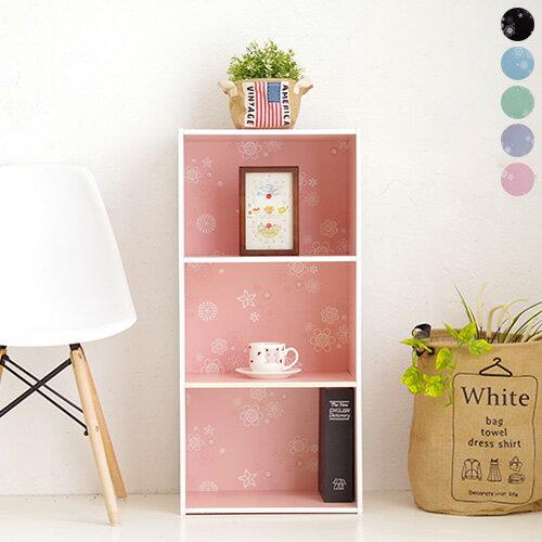 台灣製花系列三格組合櫃書櫃三格書架展示置物床頭櫃三層櫃《YV8641》快樂生活網