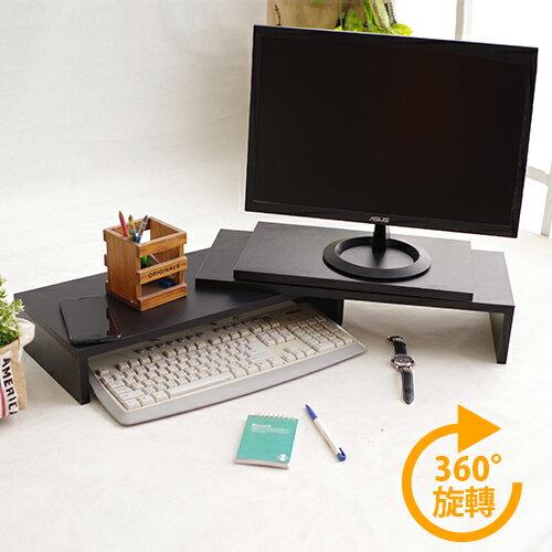 360度 桌上型旋轉伸縮架 電腦螢幕架 多用途空間置物架 DIY桌上收納架《YV8646》快樂生活網