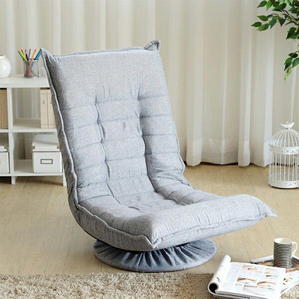 快樂生活網:EASYHOME360度旋轉多段式和室椅日系簡約【YV9118】HappyLife