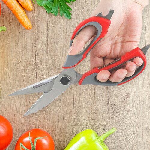 炫彩磁吸式7合1萬用剪刀 廚房剪刀 萬用剪刀 食物剪刀【SV9175】快樂生活網