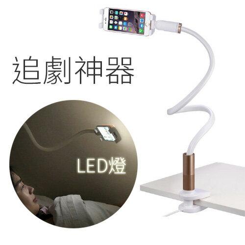 快樂生活網:追劇神器超穩固雙夾式多功能LED燈+手機懶人夾支架AvantreeCP901L【SV9194】快樂生活網