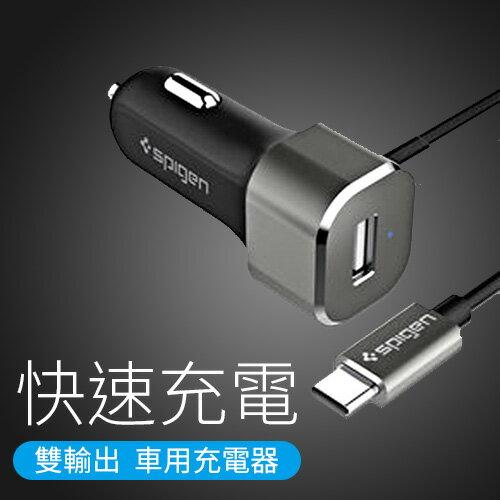 快樂生活網:韓國5.4A快速充電USBTypeC雙輸出車充車用充電器SpigenEssentialF25QC【SV9195】快樂生活網