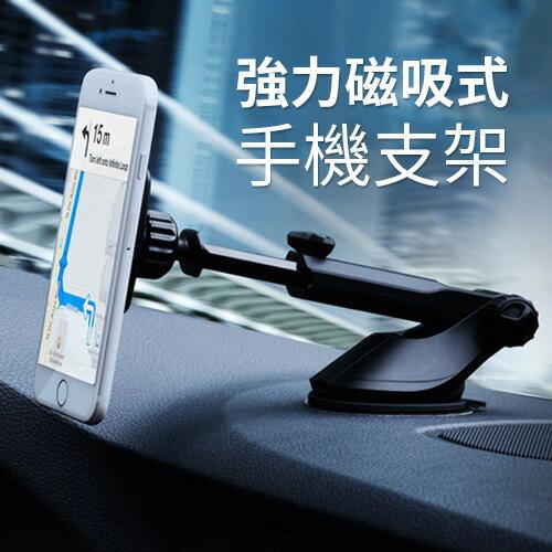 快樂生活網:韓國汽車用吸附型底座強力磁吸式手機支架SpigenKuelH35【SV9196】快樂生活網