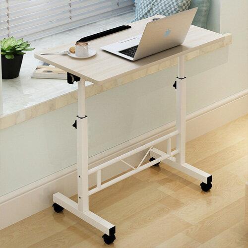筆電桌 可調角度升降電腦桌 NB桌 床邊桌 懶人桌 沙發桌 電腦架【YV9229】HappyLife