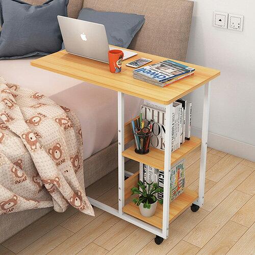 快樂生活網:筆電桌懶人桌書架書櫃NB桌床邊桌沙發桌電腦架【YV9230】HappyLife