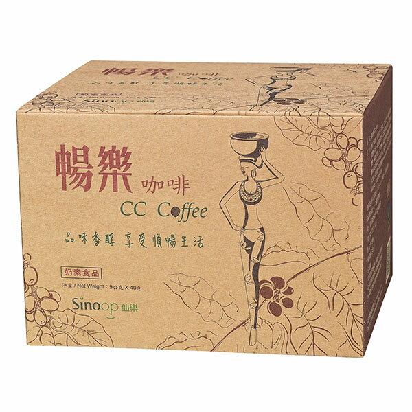 快樂生活網:暢樂咖啡-40包入幫助體內新陳代謝,並使排便順暢【SV9239】HappyLife