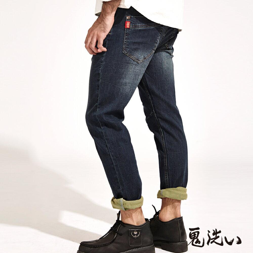 【限時5折】EASY中腰彈性直筒褲 - BLUE WAY  ONIARAI鬼洗 1