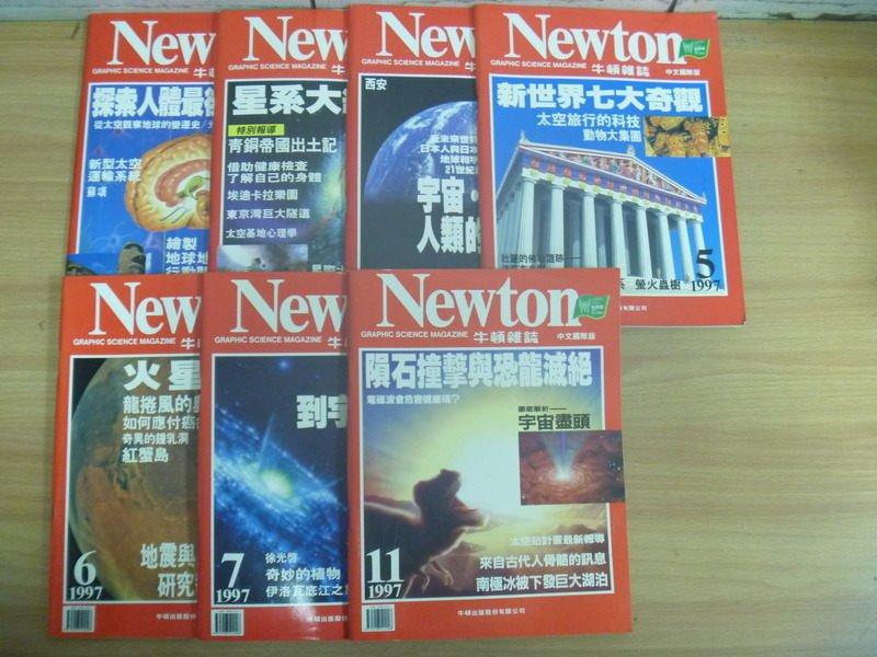 【書寶二手書T8/雜誌期刊_RCC】牛頓_164~174期間_共7本合售_隕石撞擊與恐龍滅絕等