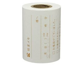 *小徑文化*日本進口山櫻紙品 +lab 標籤便條紙 (交換用) - 秘書 ( 351082 )