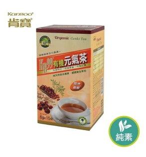 肯寶KB99元氣茶6gx15包盒限時特惠