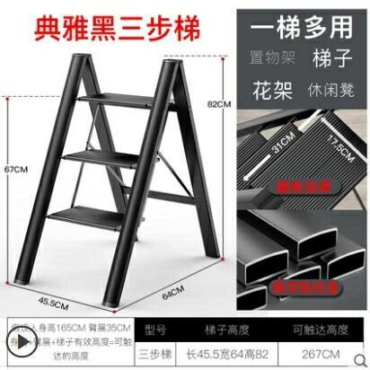 梯子家用折疊五步人字梯伸縮梯折疊梯室外多功能加厚室內收縮馬凳