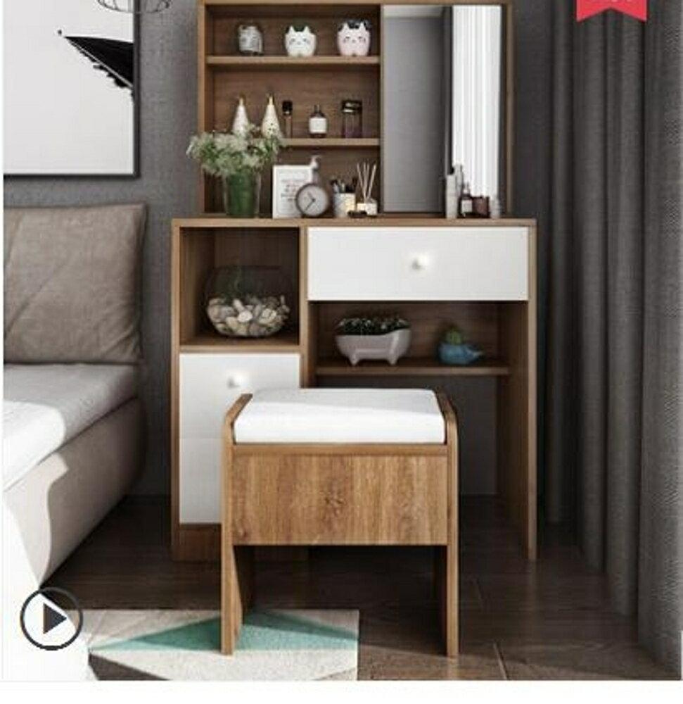 色組合梳妝臺 北歐多功能臥室儲物櫃 簡約現代大容量化妝桌NKS歐歐流行館