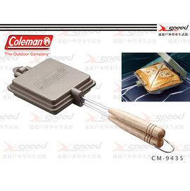 【速捷戶外露營】【美國Coleman】日式三明治烤盤(附收納袋)雙份鬆餅夾烤派夾 CM9435J