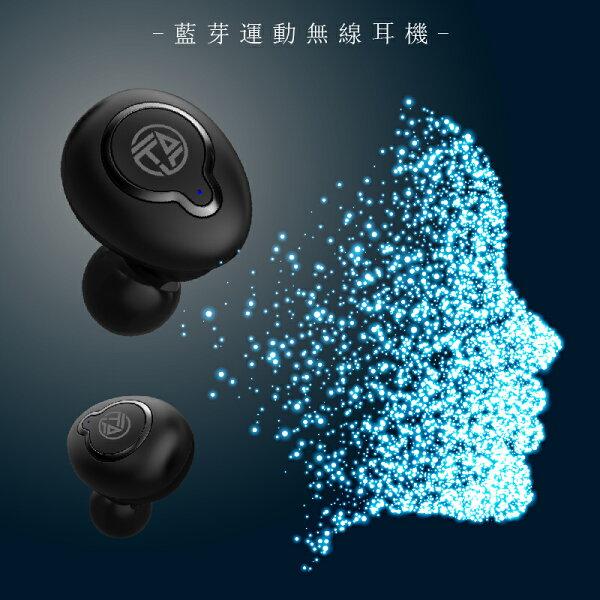 官方授權原廠~高級藍芽運動無線耳機跑步運動耳機精靈藍芽耳機迷你耳機藍芽耳機手機耳機