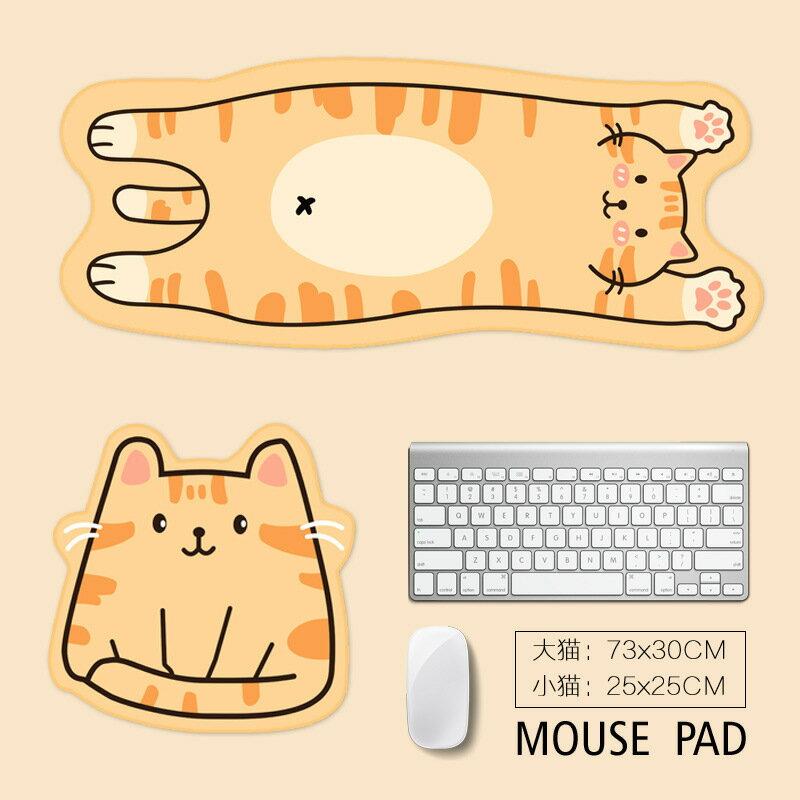 定制異型鼠標墊卡通動物鼠標墊 辦公鼠標墊批發 品牌鼠標墊代工 交換禮物