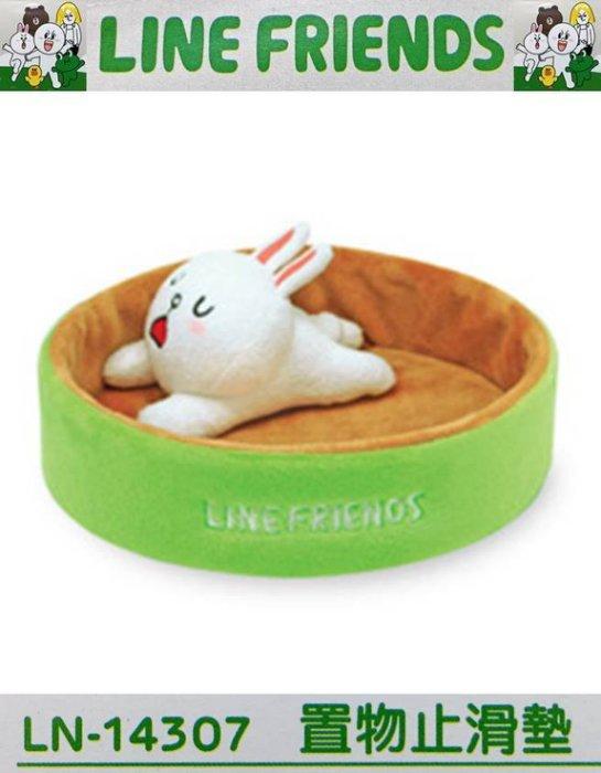 權世界~汽車用品 LINE 可愛系列 兔兔 多 置物盤 收納盒 置物止滑墊 LN-1430
