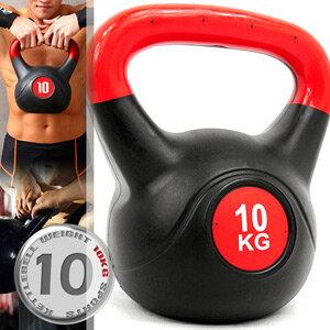 10公斤壺鈴KettleBell重力(22磅)10KG壺鈴.拉環啞鈴搖擺鈴.舉重量訓練.運動健身器材.推薦哪裡買C109-2110