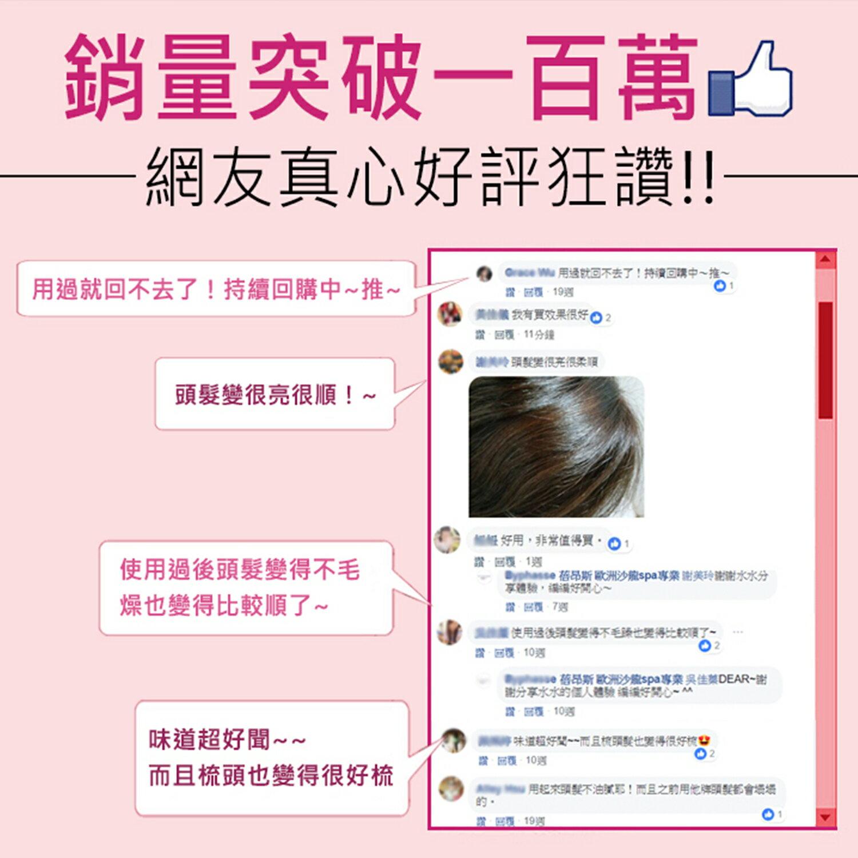 【BYPHASSE 蓓昂斯】沙龍PRO角蛋白全效髮膜(沙貨版_500ml) 2