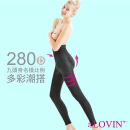 馬卡龍8色孅長小腰姬塑褲★時尚塑身aLOVIN