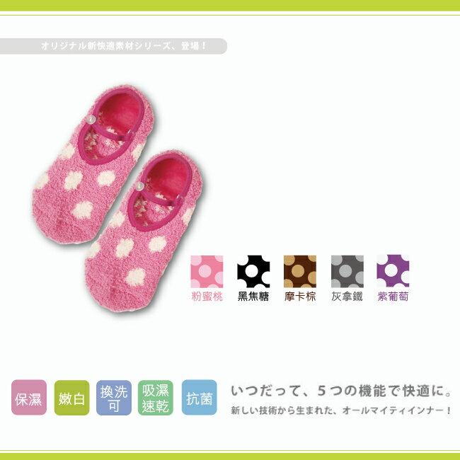 【婭薇恩】絨毛芭蕾舞鞋足膜襪★時尚塑身aLOVIN(室內款_5色_FreeSize) 1