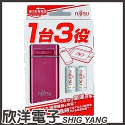 ※ 欣洋電子 ※ FUJITSU 富士通 一台三役USB電池充電組/可當行動電源 內附1900mAh 3號電池2入 (FSC322FX-P)