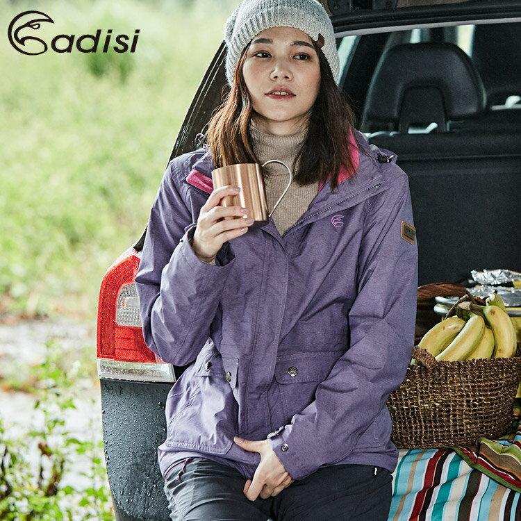 ADISI 女單件式防水透氣保暖外套(可拆帽)AJ1721036 (S-3XL) / 城市綠洲專賣 (熱封防水貼條、排汗快乾、刷毛)
