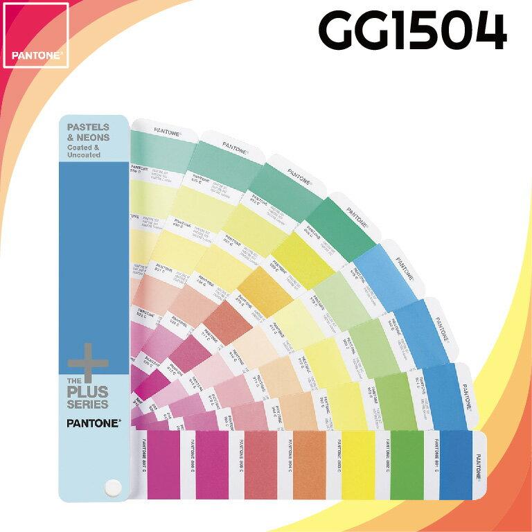 美國製造 PANTONE 粉彩色 & 霓虹色 光面銅版紙 & 膠版紙 GG1504