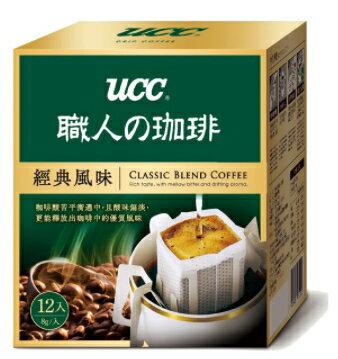 金時代書香咖啡 UCC 經典風味濾掛式咖啡 8g*12入 UCC-0812-CBC