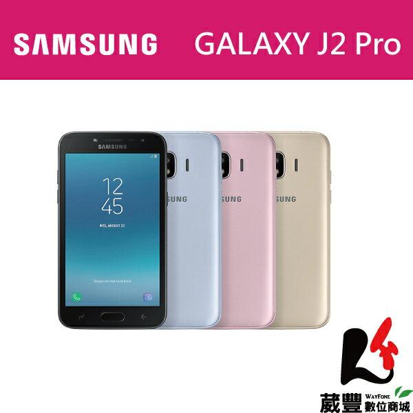 【贈隨身LED燈+立架】SAMSUNGGALAXYJ2ProJ250G5吋四核心智慧型手機【葳豐數位商城】
