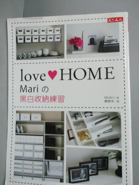 ~書寶 書T6/ _YCV~love HOME:Mari的黑白收納練習_Mari