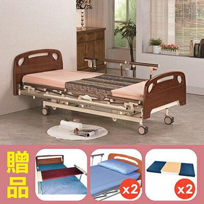 【康元】三馬達護理床。日式醫療電動床B-650,贈品:餐桌板x1,床包x2,防漏中單x2
