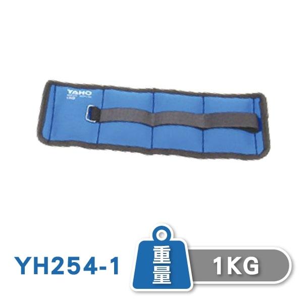 【耀宏】沙袋1kg(重量訓練)YH254-1
